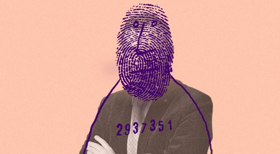 Статья 32. Конфиденциальная информация