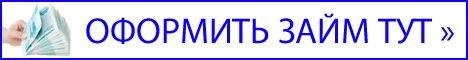 Статья 44. Ответственность Банка России за соблюдение коммерческой тайны