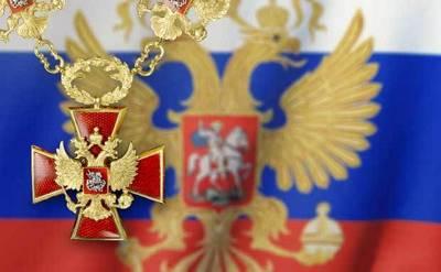 Статья 5. Полномочия Президента Российской Федерации
