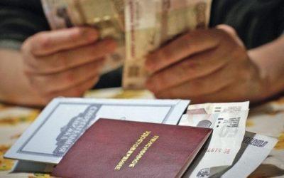 Статья 5. Виды пенсий по государственному пенсионному обеспечению
