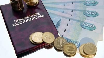 Статья 22. Установление пенсии