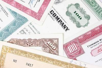 Глава II. Требования к эмиссии государственных и муниципальных ценных бумаг