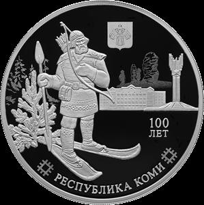 Глава VI. Организация наличного денежного обращения