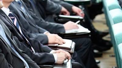 Статья 25.1. Предельный возраст пребывания на гражданской службе