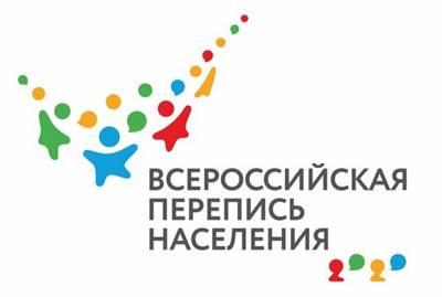 Статья 11. Источники финансирования Всероссийской переписи населения