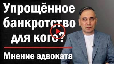 Статья 46. Меры, применяемые Банком России