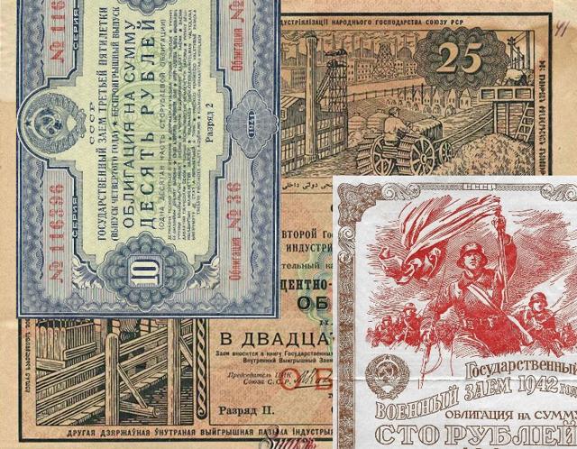 Статья 2. Государственные и муниципальные ценные бумаги. Эмитенты государственных и муниципальных ценных бумаг