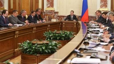 Статья 6. Состав Правительства Российской Федерации
