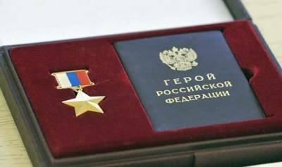 Закон РФ от 20.03.1992 N 2553-1
