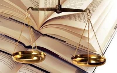Статья 20. Формы адвокатских образований