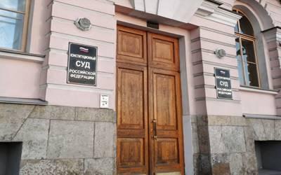 Статья 36. Права должностных лиц органов охраны