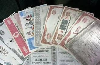 Статья 5. Ограничения, связанные с эмиссией и обращением ценных бумаг