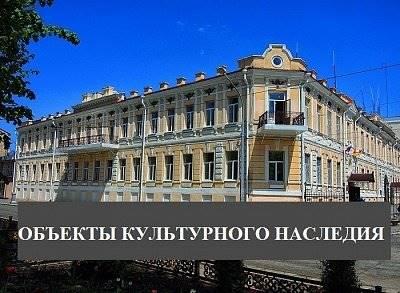 Статья 29. Особенности приватизации объектов культурного наследия, включенных в реестр объектов культурного наследия