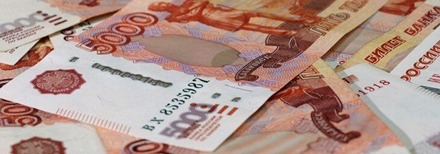 Статья 8. Финансирование расходов на обязательное государственное страхование