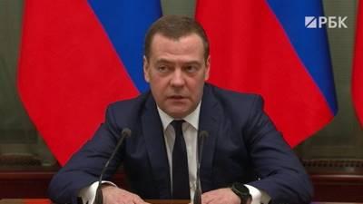 Статья 35. Отставка Правительства Российской Федерации и сложение Правительством Российской Федерации своих полномочий