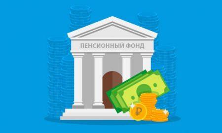 Статья 8. Функции фонда