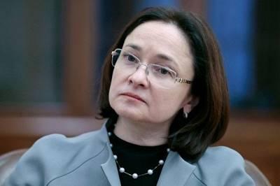 Глава XIV. Служащие банка россии