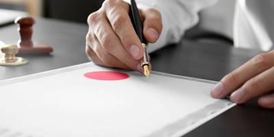 Статья 17. Лица, имеющие право выдавать ипотечные сертификаты участия