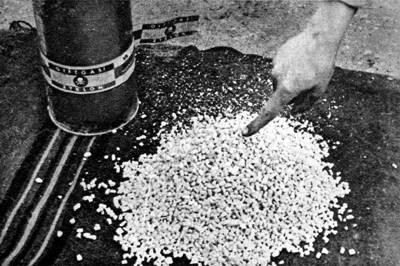 Статья 5. Собственность на химическое оружие, объекты по хранению химического оружия и объекты по уничтожению химического оружия