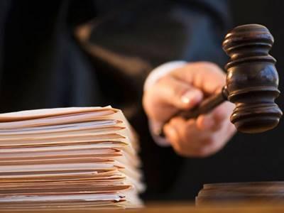 Статья 27. Конституционный (уставный) суд субъекта Российской Федерации