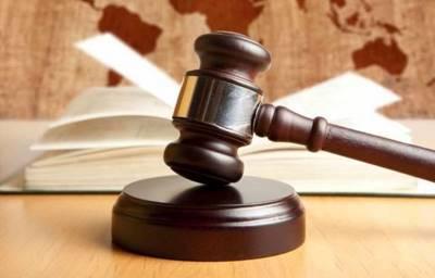 Федеральный закон от 24.07.2002 N 101-ФЗ (ред. от 30.04.2021)