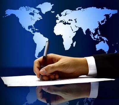 Статья 4. Основные принципы государственного регулирования внешнеторговой деятельности