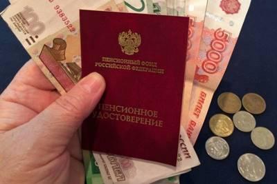 Статья 16. Бюджет Пенсионного фонда Российской Федерации