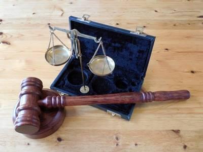 Федеральный закон от 12.07.2000 N 97-ФЗ