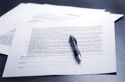Статья 27. Инвестиционная декларация