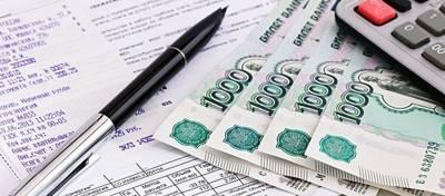 Статья 20. Реструктуризация долгов