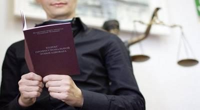 Статья 28. Стажер адвоката