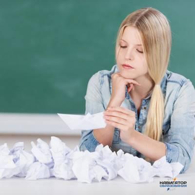 Раздел I. Состояние и основные проблемы развития системы образования