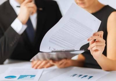 Статья 7. Основания и размер ответственности экспедитора перед клиентом за утрату, недостачу или повреждение (порчу) груза