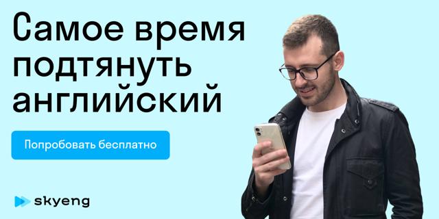 Статья 36. Участие Правительства Российской Федерации в законодательной деятельности