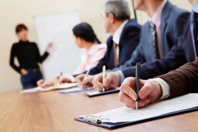 Статья 26.3. Порядок проведения квалификационного экзамена на должность судьи и порядок определения оценки знаний кандидата на должность судьи