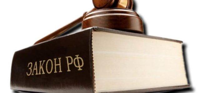 Статья 20.2. Утратила силу. - Федеральный закон от 21.07.2014 N 218-ФЗ.