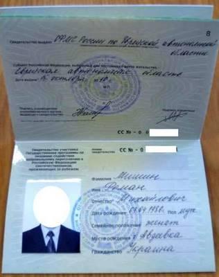 Статья 13.1. Содействие добровольному переселению соотечественников в Российскую Федерацию