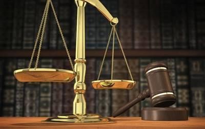 Статья 11. Коллегия Судебного департамента