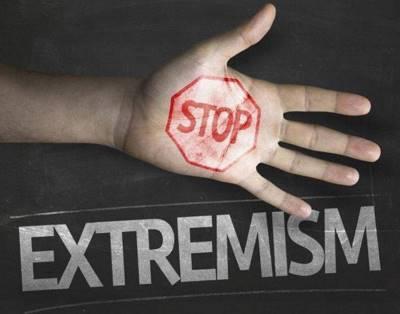 Статья 13. Ответственность за распространение экстремистских материалов