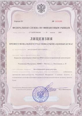 Статья 21. Специализированный депозитарий