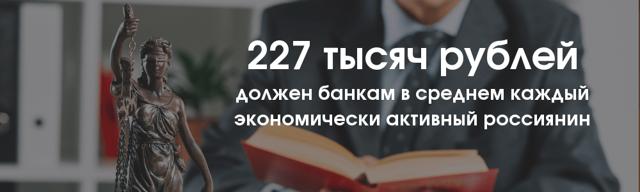 Статья 21. Срок, на который заключается соглашение о реструктуризации долгов