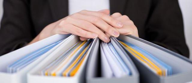 Статья 33. Особенности правового статуса и полномочия организаций коммерческой инфраструктуры
