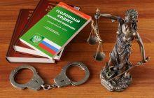 Статья 23. Адвокатское бюро