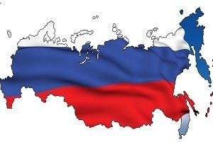 Статья 3. Основные принципы деятельности Правительства Российской Федерации