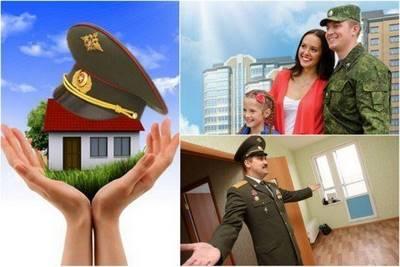 Глава 3. Участие военнослужащих в накопительно-ипотечной системе