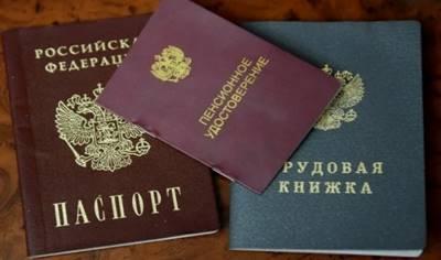 Статья 34. Порядок передачи Пенсионным фондом Российской Федерации и управляющими компаниями средств пенсионных накоплений застрахованных лиц