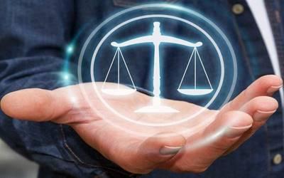 Статья 12. Работники Судебного департамента