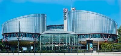 Федеральный закон от 30.03.1998 N 54-ФЗ