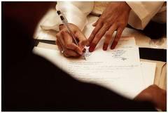 Статья 24. Встречный иск и зачет встречных требований