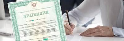 Статья 14. Требования к обращению с отходами I - V классов опасности